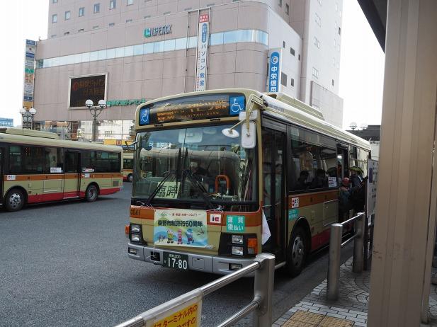 P5030296