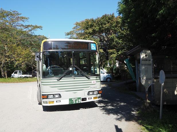 pa157512
