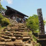 大山(丹沢) 新緑の丹沢で富士見登山 ~ ヤビツ峠 → 大山ケーブルカー 日帰り 親子登山 ~