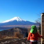 石割山 娘と富士見登山 ~ 石割神社周回 日帰り 親子登山 ~